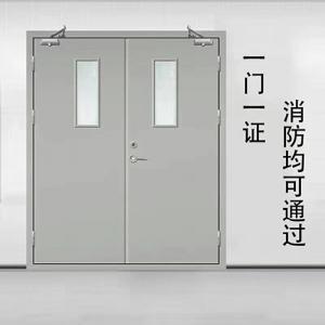 天津消防门
